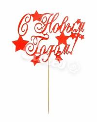 Топпер «С Новым Годом со снежинками», красный