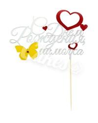 """Топпер """"С Днем Рождения, Мамочка"""", с желтой бабочкой"""