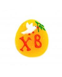 Мармеладный декор для кулича «Пасхальное яичко», цвет желтый