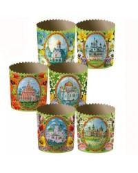 Формы для выпечки куличей бумажные «Храмы и Цветы», размер (дно 90 мм/высота 90 мм)
